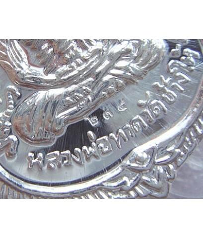 เหรียญเสมา จักรพรรดิ์ หลวงพ่อทวด รุ่นทอง 93 หลวงพ่อทอง วัดสำเภาเชย จ.ปัตตานี