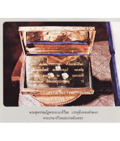 รวมพระราชนิพนธ์ สมเด็จพระเทพรัตนราชสุดา (พ.ศ ๒๕๑๐-๒๕๒๐)(หนังสือไม่มีแล้ว)
