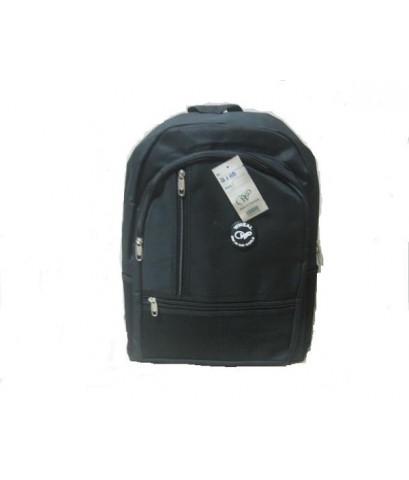 กระเป๋าเป้นักเรียน