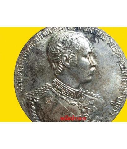 เหรียญรัชกาลที่ 5 เนื้อเงิน รุ่นสามสมเด็จ หลังสมเด็จ โรงพยาบาลสมเด็จ ณ . ศรีราชา ปี2535