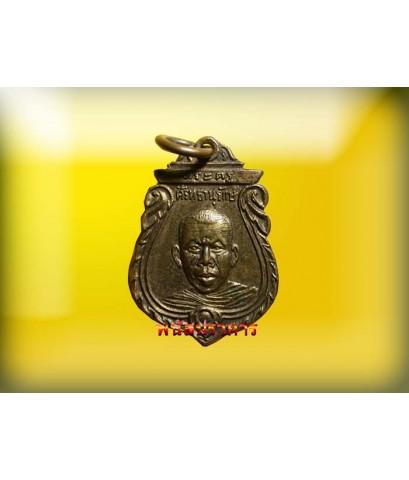 เหรียญ พระครูศรัทธานุรักษ์ (พ่อท่านวรรณ) วัดปากพยูน พัทลุง ปี2490กว่าๆ สภาพสวยกะไหล่เดิม