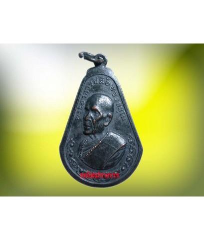 เหรียญไตรมาส(มะละกอ) พระอาจารย์ตื้อ วัดอรัญญวิเวก นิยมสภาพสวยมาก