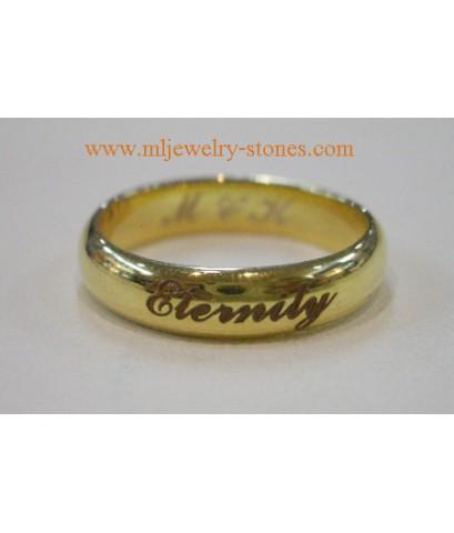 แหวนทองยิงเลเซอร์สลักชื่อ Eternity,แหวนทองแกะสลักชื่อด้วยเลเซอร์ Eternity