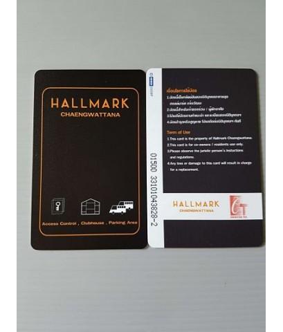 บัตรคีย์การ์ด HALLMARK แจ้งวัฒนะ