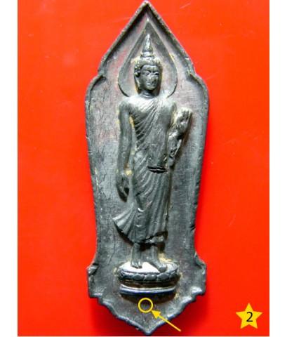 พระพุทธฉลอง 25 ศตวรรษ มีเข็ม (2) เนื้อชินตะกั่ว