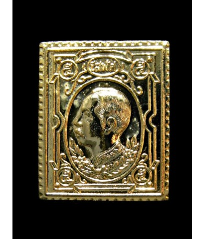 เหรียญแสตมป์ร.5 หลวงพ่อเริ่ม ปรโม