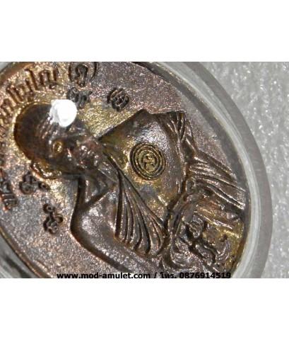 เหรียญดวงโพธิญาณกำลังแผ่นดิน เนื้อทองสำริด หลวงตาม้า วัดพุทธพรหมปัญโญ (วัดถ้ำเมืองนะ)