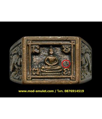 แหวนพระพุทธปี24 หน้าใหญ่ โลหะผสม หลวงปู่ดู่ วัดสะแก