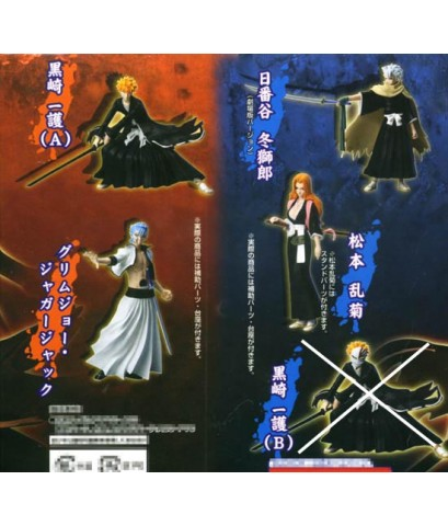 BLEACH Characters Trading Figure part 5  (set A -4 ตัว อิชิโกะ ไม่มีหน้ากาก)