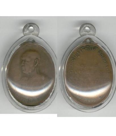 เหรียญอาจารย์ฝั้นอาจาโร รุ่น4 วัดป่าภูธรพิทักษ์ จ.สกลนคร เนื้อทองแดง ปี2507