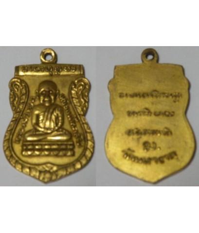 เหรียญหลวงปู่ทวด วัดช้างไห้ ออกวัดมหาธาตุ เนื้อทองแดงกะไหล่ทอง
