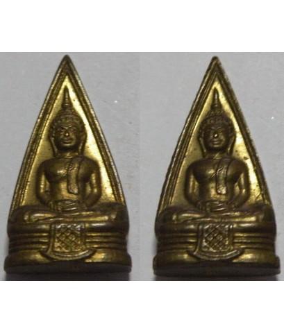 พระหลวงพ่อโสธร ปั้มสองหน้า มีวงแหวน ปี2508 เนื้อทองเหลือง