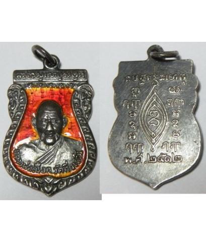 เหรียญหลวงปู่เผือก วัดกิ่งแก้ว ปี2512 เนื้อเงินลงยาสีแดง