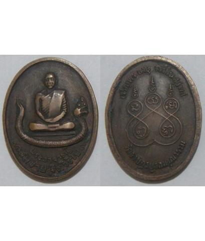 พระเครื่อง เหรียญพระอาจารย์สมชาย ฐิตวิริโย  วัดราษรบูรณคุณาราม รุ่นแรก เนื้อทองแดง