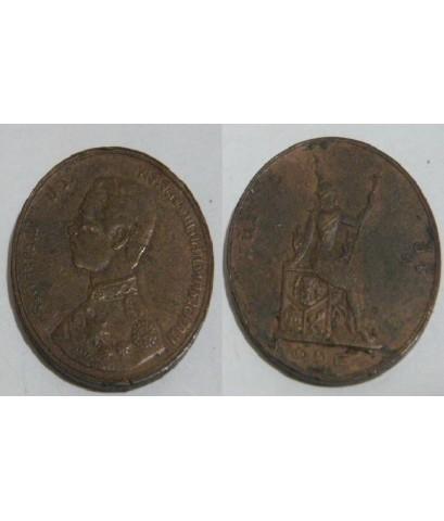 เหรียญรัชกาลที่ 5 หัวตรง หนึ่งอัฐ ร.ศ. 114 เนื้อทองแดง