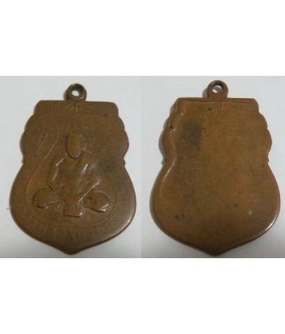พระเครื่อง เหรียญหลวงพ่อกลั่น วัดพระญาติ รุ่นชาตรี ปี 2509 เนื้อทองแดง