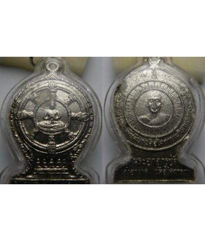 พระเครื่อง เหรียญหลวงพ่อลี วัดอโศการาม ที่ละรึกในงานผูกพัทธสีมา ปี 2503 เนื้ออาบาก้า