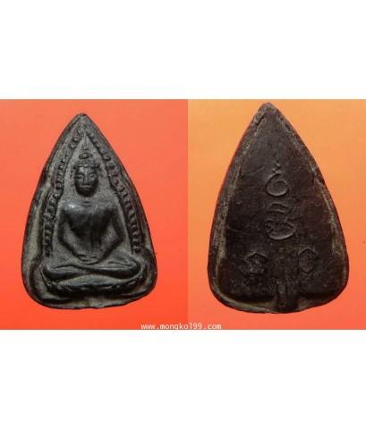 พระเครื่อง พระหลวงพ่อเงิน วัดดอนยายหอม พิมพ์ชินราช ผงใบลาน พิมพ์นิยม ก้ามปู องค์ที่สอง