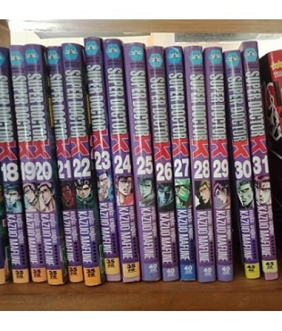 SUPER DOCTOR K เล่ม 1-31 , K2 เล่ม 10-13