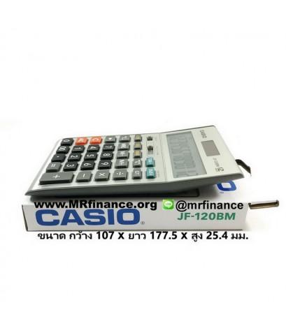 เครื่องคิดเลขตั้งโต๊ะคาสิโอ Casio JF-120BM ของใหม่ ของแท้ั ประกันศูนย์ 2 ปี