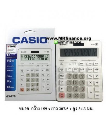 เครื่องคิดเลขตั้งโต๊ะคาสิโอ Casio GX-12B สีขาว ของใหม่ ของแท้