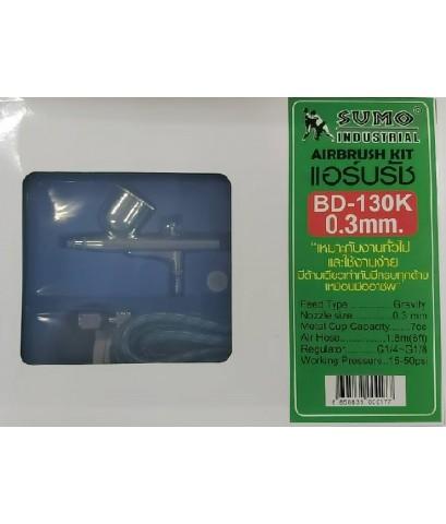 ปืนพ่นแอร์บรัช BD-130K SUMO