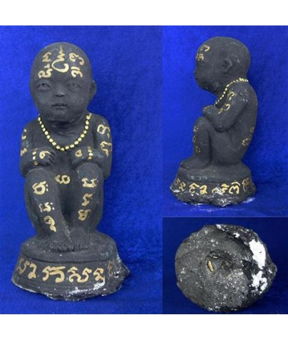 กุมารทอง มหาวีโร รุ่น 4 พระอาจารย์อำนาจ มหาวีโร