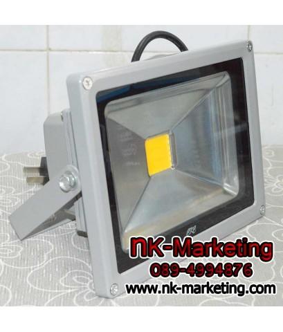 สปอร์ตไลท์ LED 20w CKC มอก. แสงสีขาว