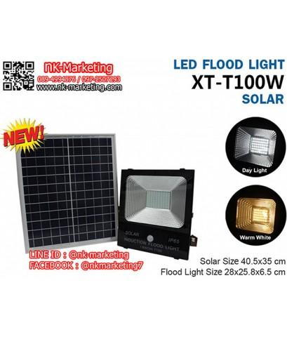สปอร์ตไลท์โซล่าร์เซลล์ 100w IWACHI แสงสีขาว (XT-T100)