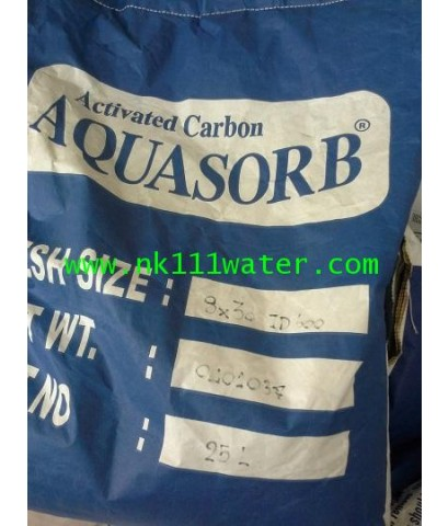 สารกรองคาร์บอน ( Gac Carbon ) ยี่ห้อ อควอซอฟ Aquasorb id 600