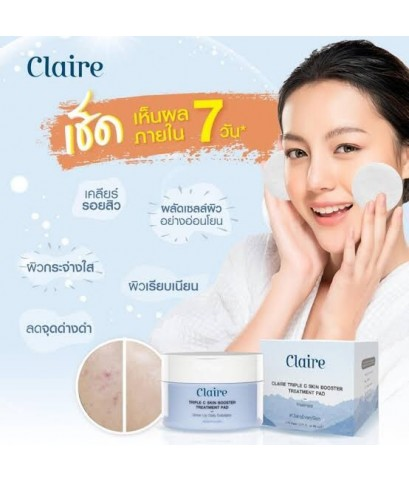 Pre-order : Claire Triple C Skin Booster Treatment Pad 70 แผ่น