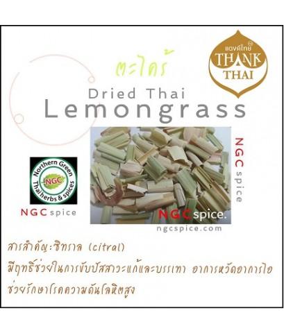 ตะไคร้อบแห้งแบบแพ็ค 30 กรัม (Dried Thai Lemongrass )