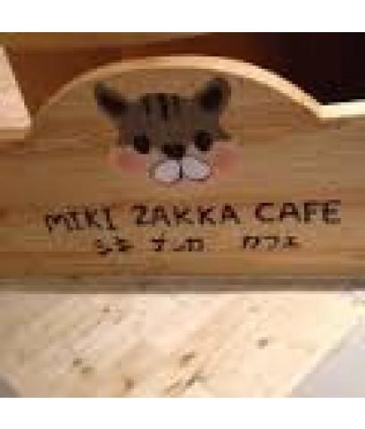 MIKI ZAKKA CAFE นนทบุรี