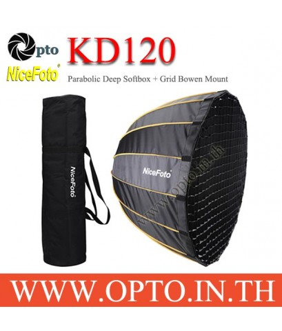 KD120 Parabolic Quick Set-up Deep Softbox+Grid Bowen Mount Studio Flash, 120CM ซอฟท์บ๊อกซ์ ไฟสตูดิโอ