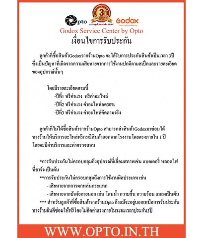 Godox Service Center By Opto Thailand