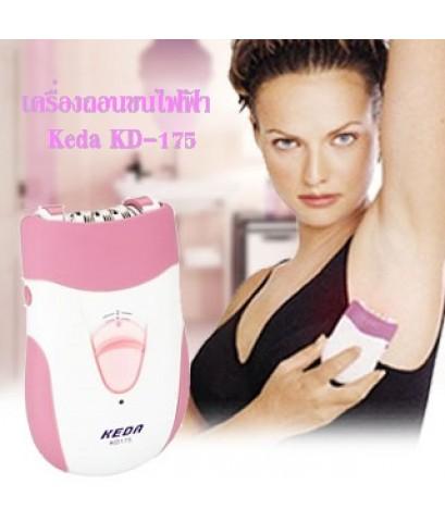 Keda เครื่องกำจัดขนไฟฟ้า Gently Gold Caress รุ่น KD-175 - Pink