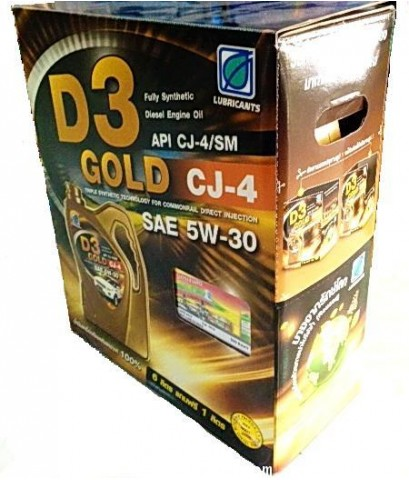 บางจาก D3 GOLD 5w-30 6+1ลิตร แถมบัตรเติมน้ำมันบางจาก 500.-
