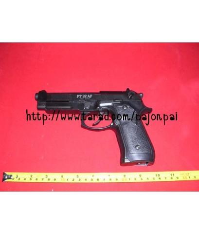 ปืนอัดแก็ส92-AF