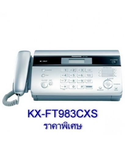 Panasonic เครื่องโทรสารกระดาษความร้อน รุ่น KX-FT983CX