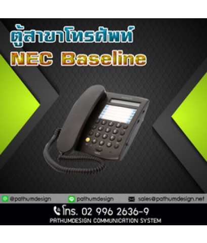 NEC Baseline Pro CLI terminal Analog Phone with Caller ID