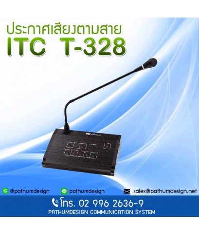 ITC T-328 Paging Station Microphone ราคา 6,900.-