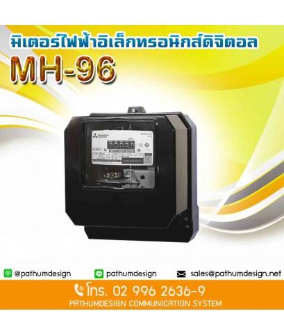 มิเตอร์ MH-96 : 3เฟส รุ่น 15(45)A มิเตอร์ไฟฟ้าชนิดจานหมุน