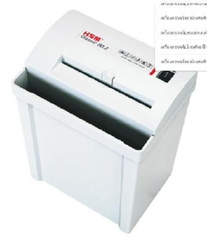 เครื่องตอกบัตรอิเล็กทรอนิกส์ MAX รุ่น ER 2700