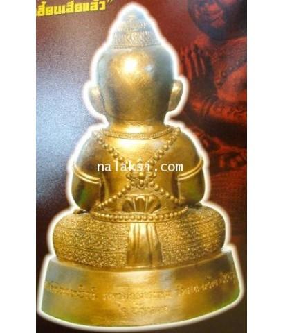 หลวงพ่อสมชาย วัดหนองน้อย รูปหล่อ กุมารทองเทพ ขนาดบูชา 5 นิ้ว