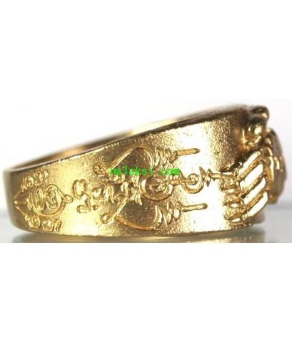 แหวนมอญ ปูหนีบทรัพย์ หลวงปู่นิ่ม วัดพุทธมงคล