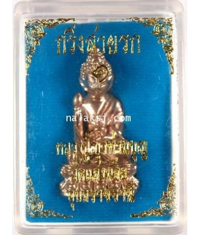 พระกริ่งสายรก พระพุทธเจ้า รุ่นแรก มีกินไม่รู้จักหมด หลวงปู่บญ วัดแสงน้อย เนื้อนวะโลหะ