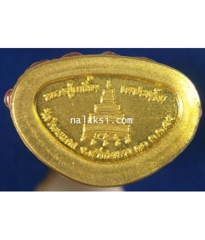 พระกริ่งใหญ่ หลวงปู่เกลี้ยง วัดโนนแกด รุ่น เจริญพร-ยอดฉัตร เนื้อทองแดงก้นถ้วยชนวน