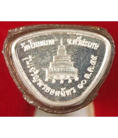 พระรูปเหมือนฐานลายไทยรุ่นแรก หลวงปู่เกลี้ยง วัดโนนแกด รุ่น เจริญพร-ยอดฉัตร เนื้อนวะโลหะก้นแผ่นเงิน