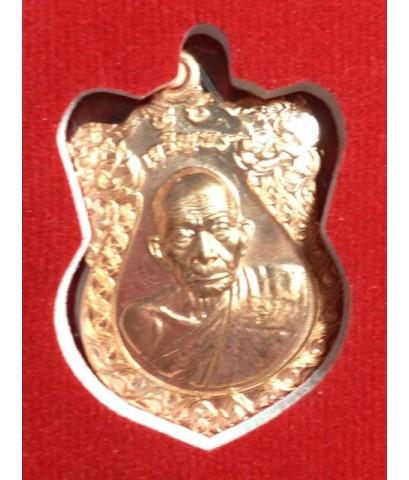 เหรียญเจริญพร ท่านเจ้าคุณเสงี่ยม วัดสุวรรณเจดีย์ อยุธยา ชุดกรรมการ