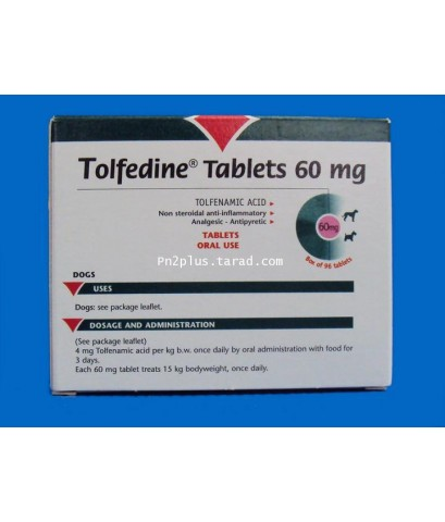 Tolfedine 6 mg.Tablets
